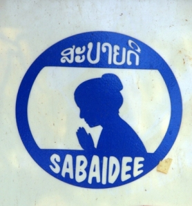 sabaidee.sign